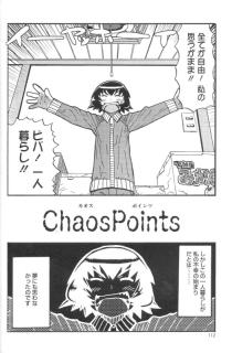 ChaosPoints.jpg