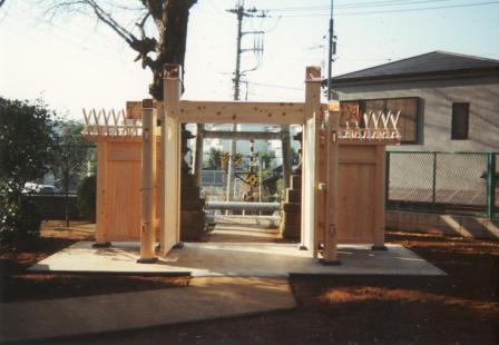 2005063002.jpg