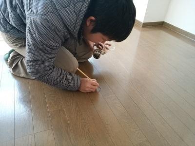 Nakayamate-kopo-1003-2017-01.jpg