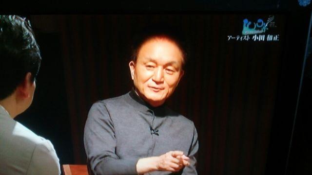 2019年 小田和正さん追っかけヨメの付き人のたわ …