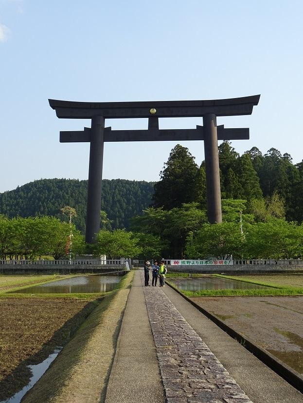 熊野本宮⑪