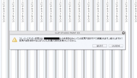 editakowai2.jpg