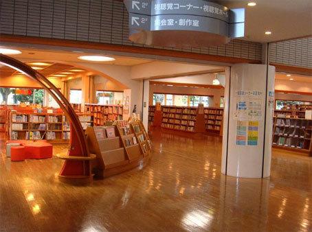 かもめ図書館