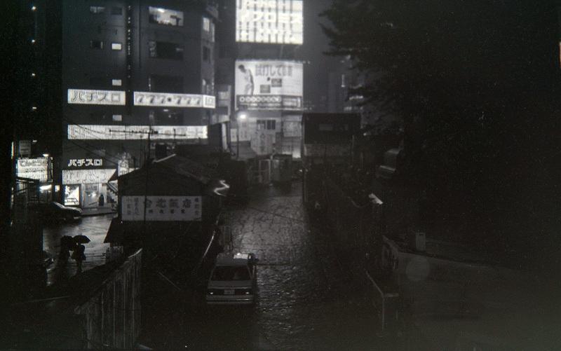 新宿南口界隈1992