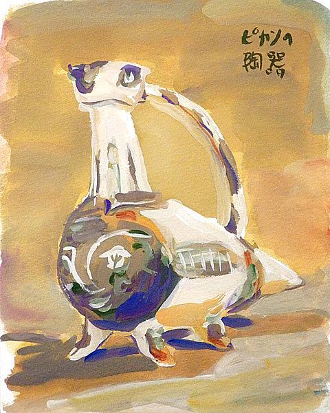 「ピカソの陶器」