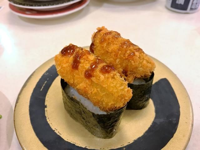 はま寿司 鴻巣新宿店 (8)