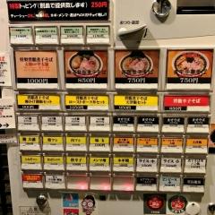 らーめん セアブラノ神 壬生本店 (6)