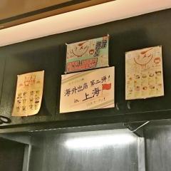 らーめん セアブラノ神 壬生本店 (9)