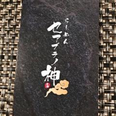 らーめん セアブラノ神 壬生本店 (19)
