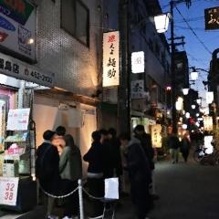 烈志笑魚油 麺香房 三く (4)
