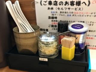麺家ひまり (15)