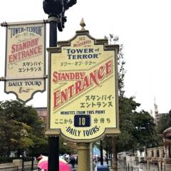 東京ディズニーリゾート (17)
