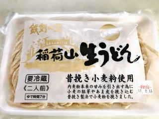 稲荷山生うどん (1)