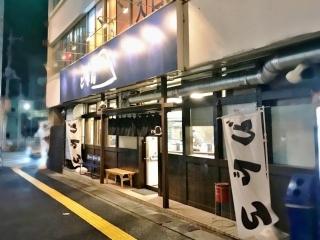 ラーメンどでん 大宮西口店 (2)