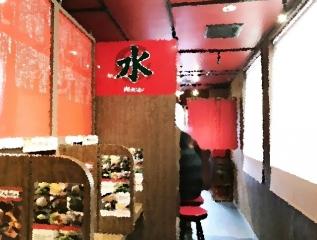 一蘭 東大宮店 (7)