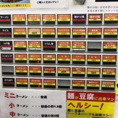 立川マシマシ 足利総本店 (3)