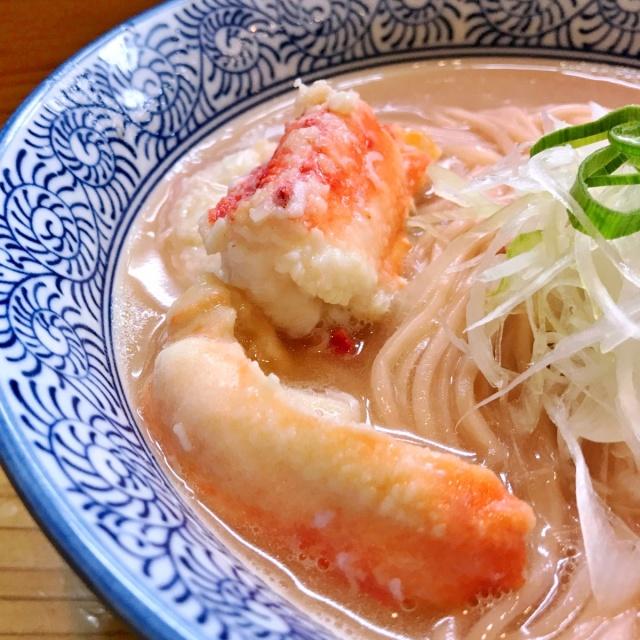 麺処 いし川 (9)