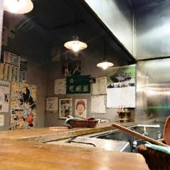 麺 池谷精肉店 (4)