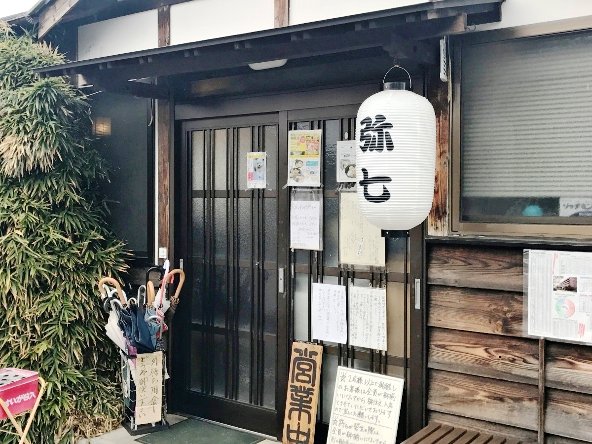 つけ麺 弥七 (1)