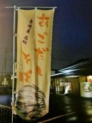 もちもちの木 白岡店 (2)