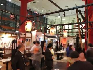 全や連総本店TOKYO (4)