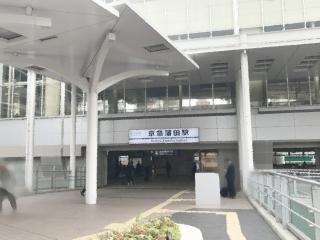 麺バカ息子 (1)