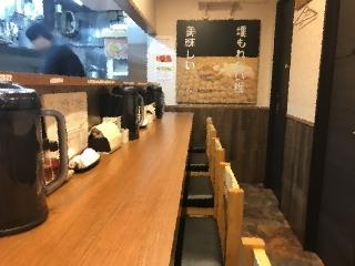 麺バカ息子 (6)