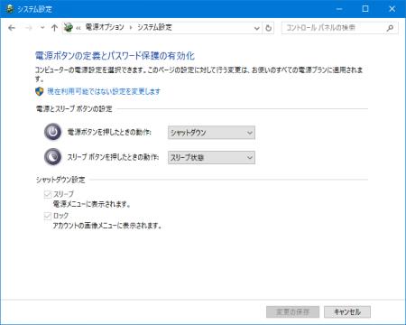 windows10_hiberfil_02.png