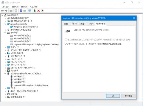 windows10_hiberfil_03.png