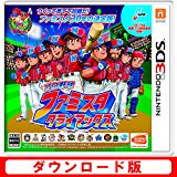 プロ野球 ファミスタ クライマックス DL版
