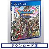 PS4 ドラゴンクエストXI DL版