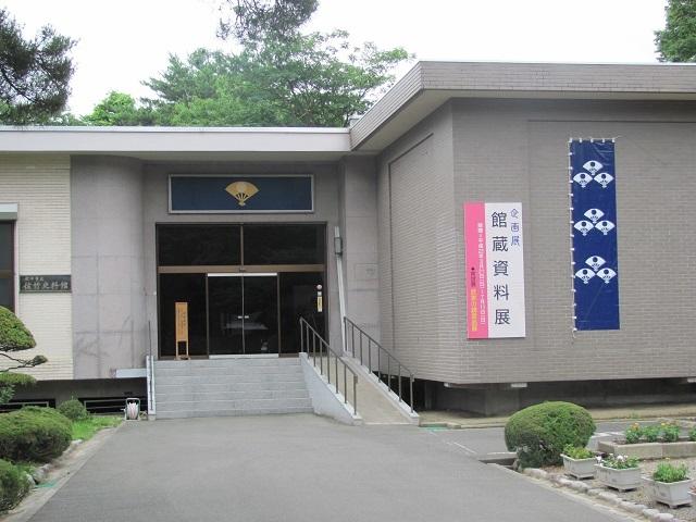 佐竹資料館2010.7.11B