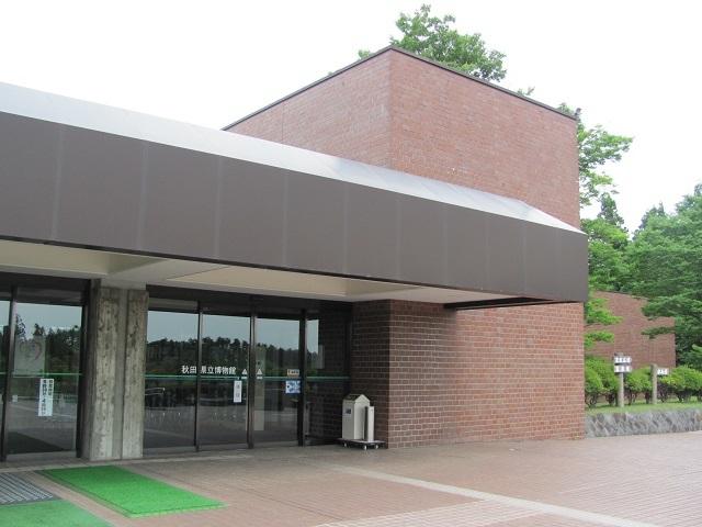 秋田県立博物館2010.07.19
