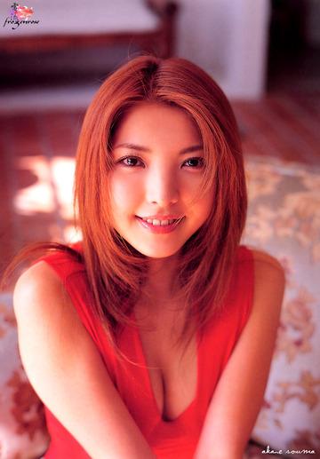 相馬茜(そうま あかね)のグラビア画像 - グラビア画像