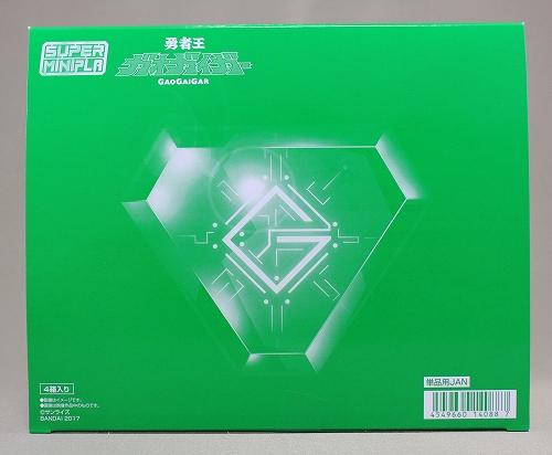 s-minipla-gaogaigar01-02
