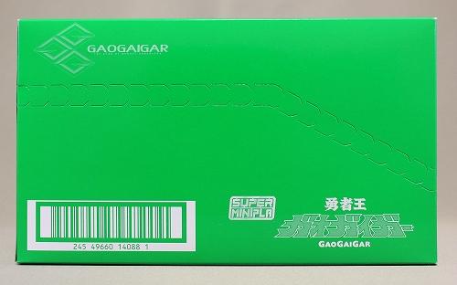 s-minipla-gaogaigar01-04
