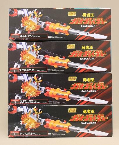 s-minipla-gaogaigar01-11