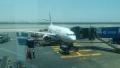 クスコ空港1