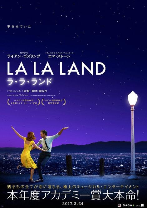 la-la-land2.jpg