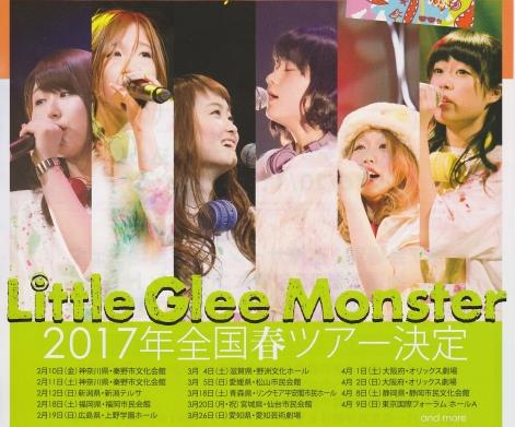 little-glee-monster2017-7.jpg