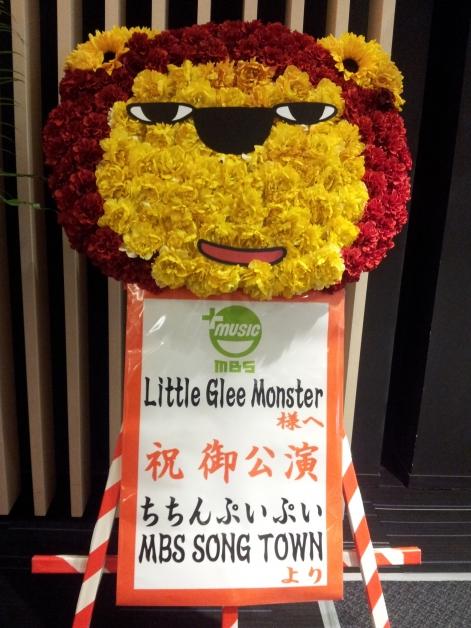 little-glee-monster2017.jpg