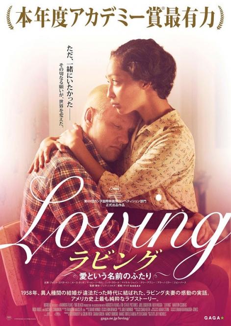loving1.jpg