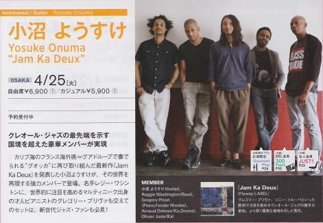 yosuke-onuma.jpg