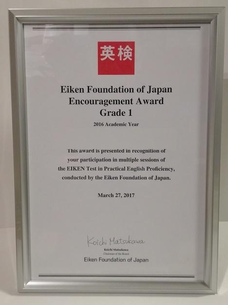 2016表彰