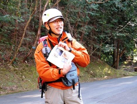 H28安全講習5・野鳥図鑑