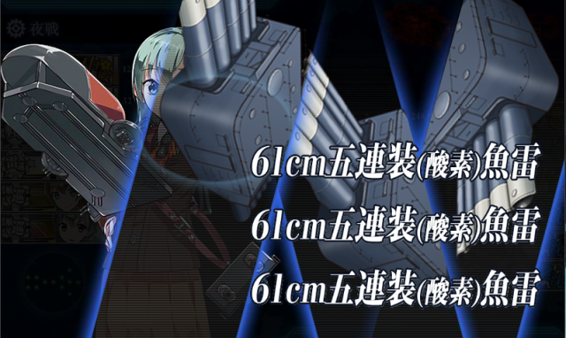 kancolle_20170222-234021916.png