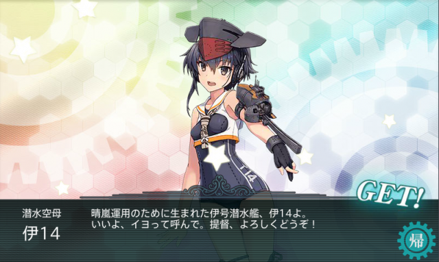 kancolle_20170223-192549401.png