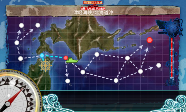 kancolle_20170504-162554997.png