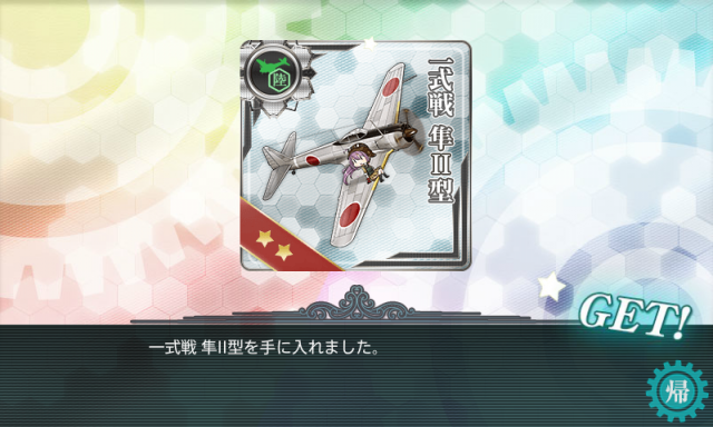 kancolle_20170505-205105829.png