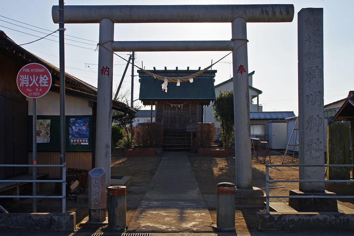 神社ぐだぐだ参拝録 神明神社(結城)